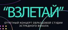 Наша АФИША. РДНТ г. Советск Кировской области