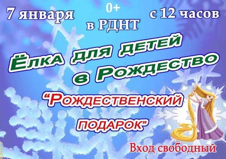 Город Советск Кировской области РДНТ
