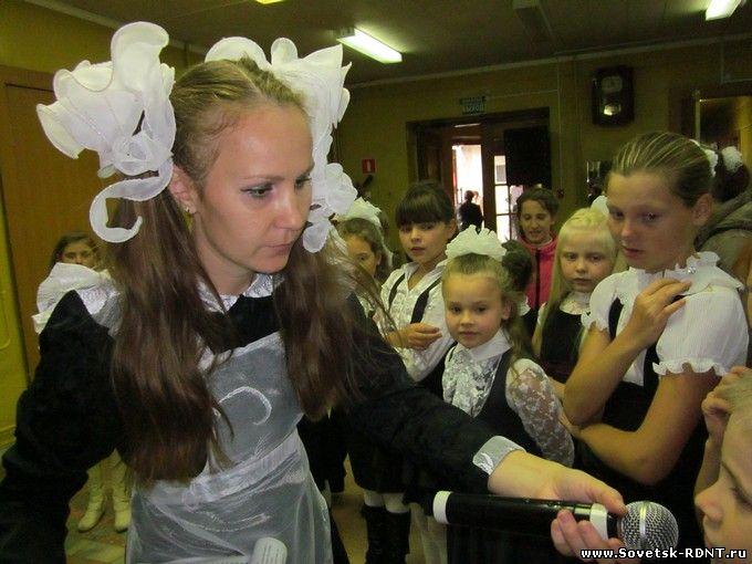 РДНТ города Советск Кировской области