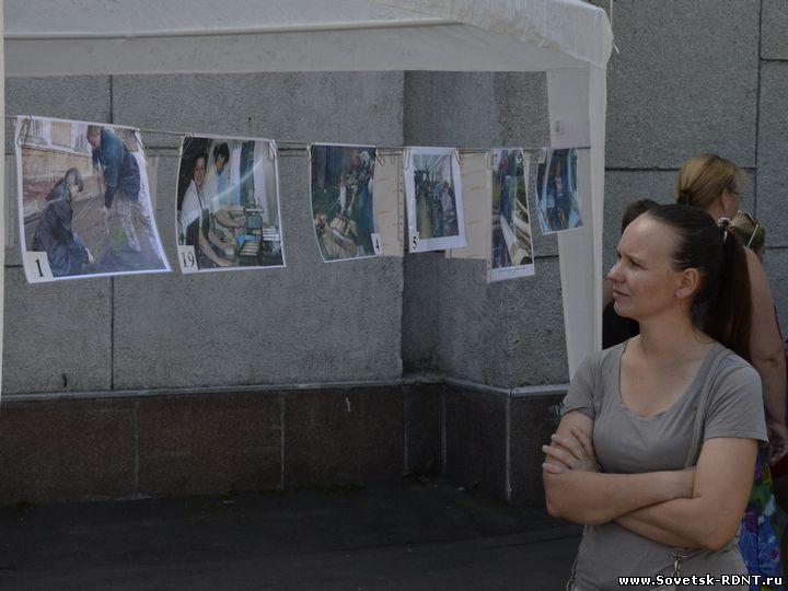 День города. Советск, Кировская область. Сайт РДНТ