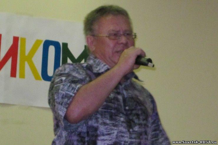 Районный Дом народного творчества г. Советск Кировской области. День Социального Работника - 8 июня 2012 года.