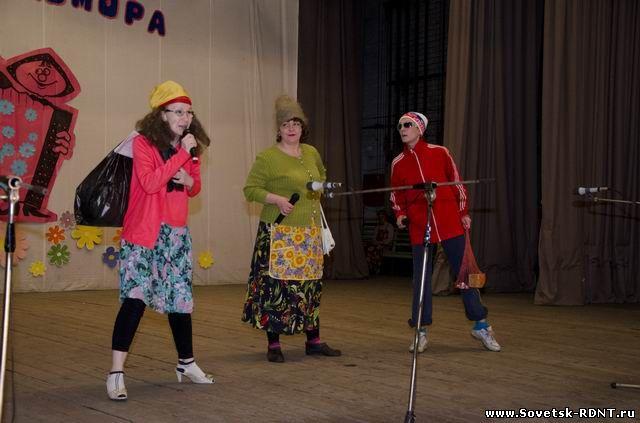 Муниципальное учреждение культуры «Районный Дом народного творчества» г. Советск Кировской области.