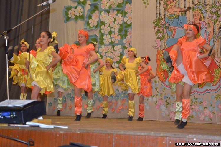 Сайт Районного Дома народного творчества г. Советск Кировской области