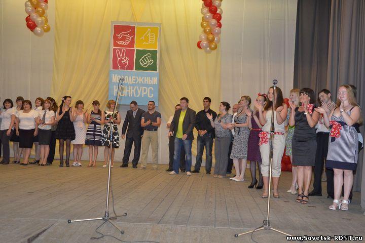 Районный Дом народного творчества, г. Советск Кировской области, официальный сайт
