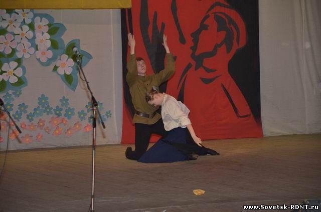 РДНТ Советского района Кировской области