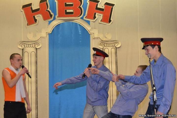 Районный Дом народного творчества (Кировская область, город Советск) КВН-2013