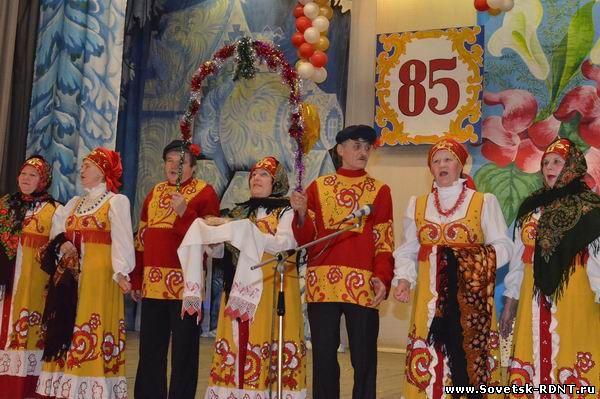 РДНТ город Советск Кировской области