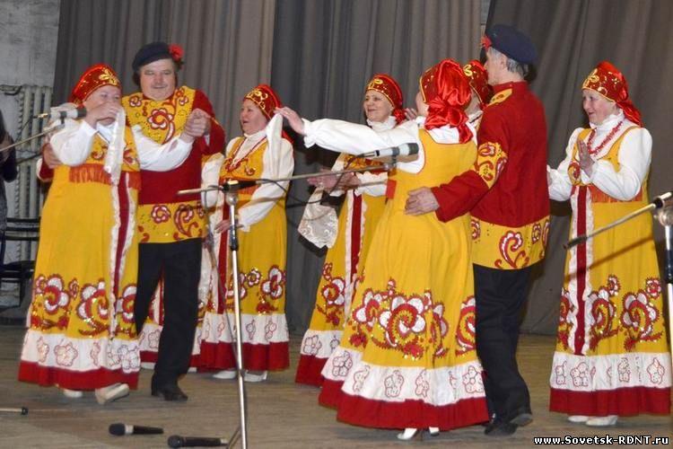 РДНТ г. Советск Кировской обл.