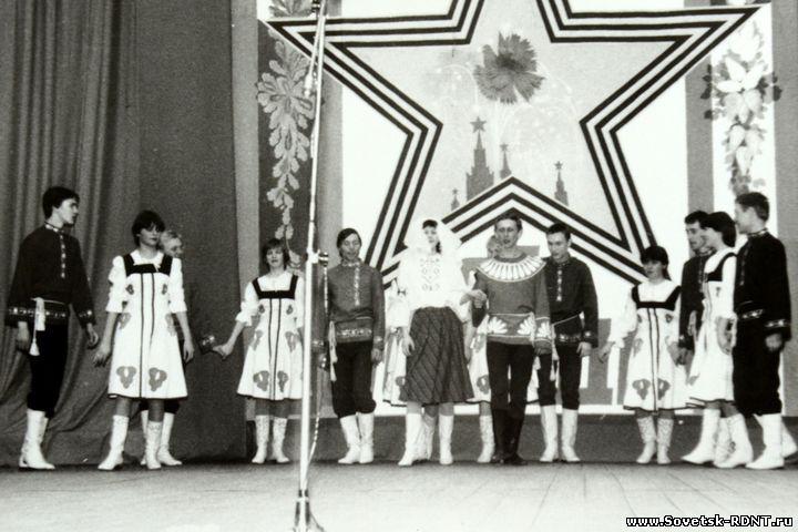 Районный Дом напрдного творчества, г. Советск Кировской области. Исторические фотографии.