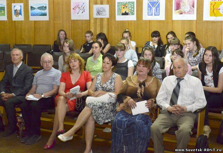 город Советск Кировской области, РДНТ, официальный сайт