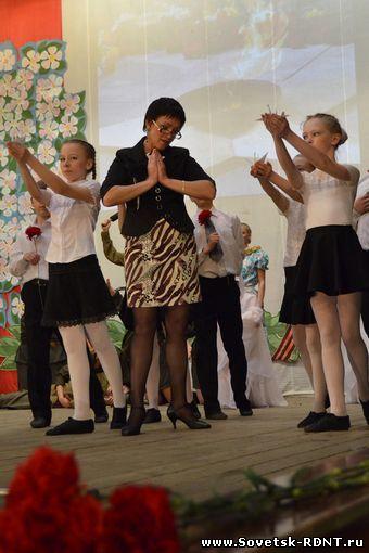 РДНТ г. Советск Кировской области, официальный сайт. 9 Мая 2013 года, День Победы