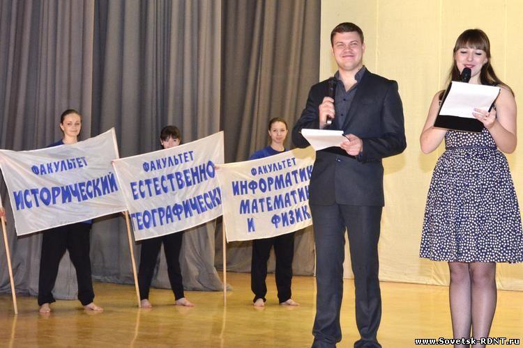 Районный Дом народного творчества, город Советск Кировской области