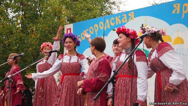 Город Советск Кировской области, Официальный сайт Районного Дома народного творчества.