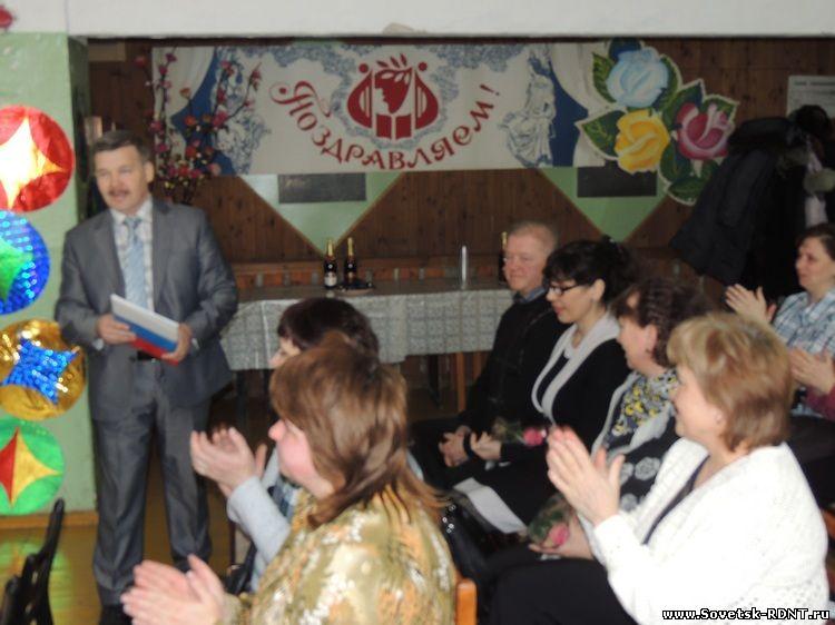 РДНТ город Советск Кировской области. С праздником! С Днём работника культуры!