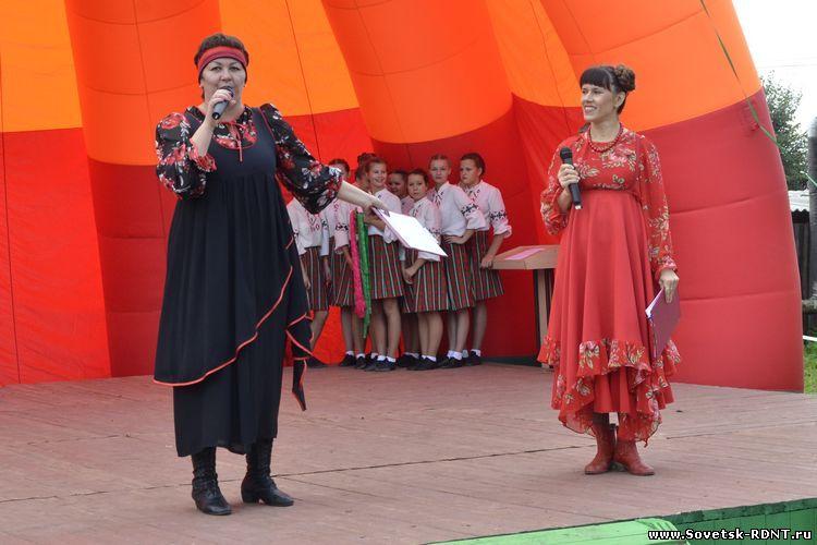 Районный Дом народного творчества, г. Советск Кировской области. Официальный сайт РДНТ.