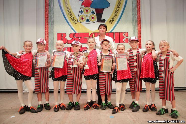 Город Советск Кировской. РДНТ (официальный сайт)