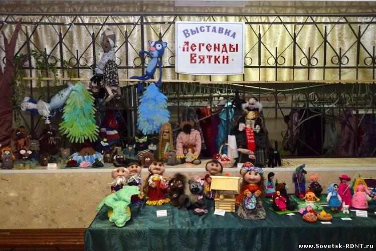 Районный дом народного творчества, г. Советск Кироской области. Официальный сайт.