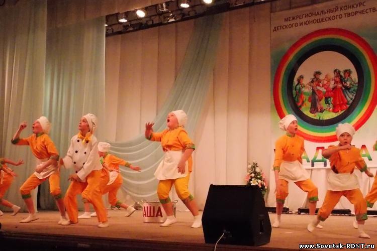 РДНТ г. Советск Кировской области, «Анютины глазки»