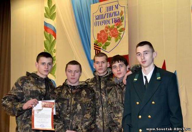 РДНТ, город Советск Кировской области