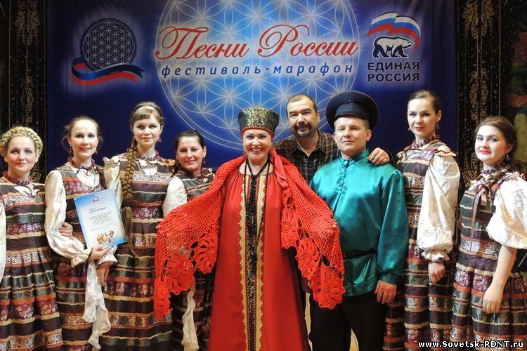 РДНТ, город Советск Кировской области. Официальный сайт.