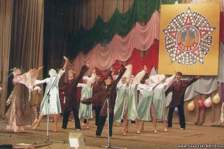 Районный дом народного творчества Советского района Кировской области