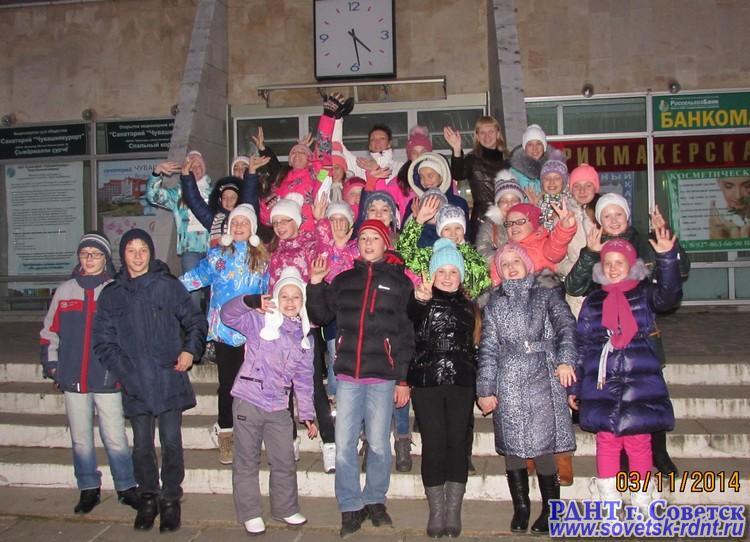 Город Советск Кировской области, Районный Дом народного творчества