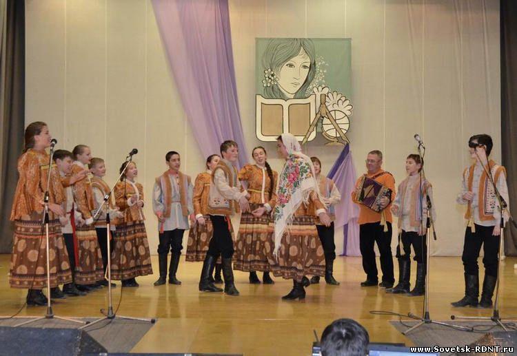 РДНТ, г. Советск Кировской области, Татьянин День - 2014