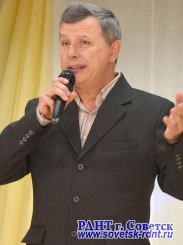 РДНТ г. Советск
